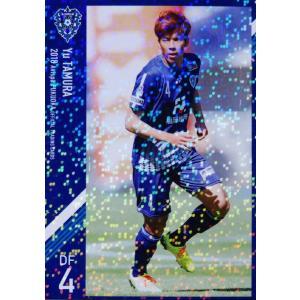 4 【田村友】[クラブ発行]2018 アビスパ福岡 オフィシャルカード レギュラーパラレル|jambalaya