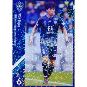 6 【ウォン ドゥジェ】[クラブ発行]2018 アビスパ福岡 オフィシャルカード レギュラーパラレル|jambalaya