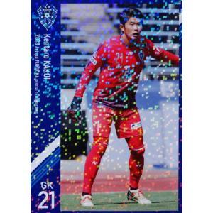 18 【圍謙太朗】[クラブ発行]2018 アビスパ福岡 オフィシャルカード レギュラーパラレル|jambalaya