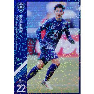 19 【輪湖直樹】[クラブ発行]2018 アビスパ福岡 オフィシャルカード レギュラーパラレル|jambalaya