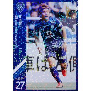 21 【平尾壮】[クラブ発行]2018 アビスパ福岡 オフィシャルカード レギュラーパラレル|jambalaya