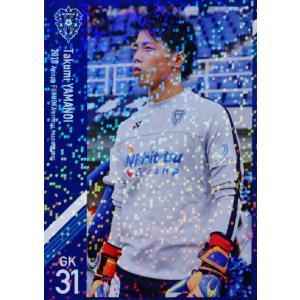 22 【山ノ井拓己】[クラブ発行]2018 アビスパ福岡 オフィシャルカード レギュラーパラレル|jambalaya