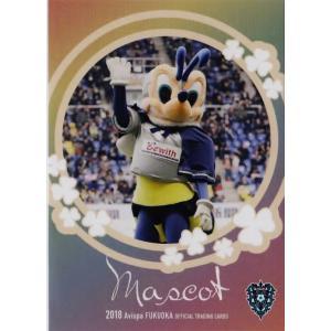 25 【アビー】[クラブ発行]2018 アビスパ福岡 オフィシャルカード レギュラー <マスコットカード>|jambalaya