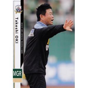 1 【大木武】[クラブ発行]2018 FC岐阜 オフィシャルカード レギュラー|jambalaya