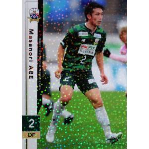 3 【阿部正紀】[クラブ発行]2018 FC岐阜 オフィシャルカード レギュラーパラレル|jambalaya