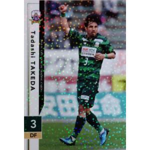 4 【竹田忠嗣】[クラブ発行]2018 FC岐阜 オフィシャルカード レギュラーパラレル|jambalaya
