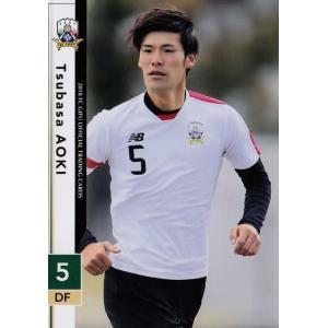 5 【青木翼】[クラブ発行]2018 FC岐阜 オフィシャルカード レギュラー|jambalaya