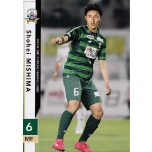 6 【三島頌平(ROOKIE)】[クラブ発行]2018 FC岐阜 オフィシャルカード レギュラー|jambalaya