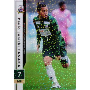 7 【田中パウロ淳一】[クラブ発行]2018 FC岐阜 オフィシャルカード レギュラーパラレル|jambalaya
