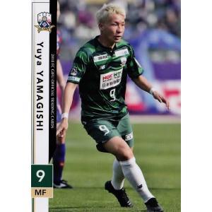 9 【山岸祐也】[クラブ発行]2018 FC岐阜 オフィシャルカード レギュラー|jambalaya