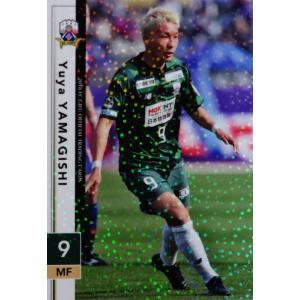 9 【山岸祐也】[クラブ発行]2018 FC岐阜 オフィシャルカード レギュラーパラレル|jambalaya