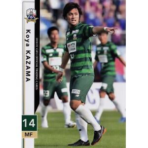 12 【風間宏矢】[クラブ発行]2018 FC岐阜 オフィシャルカード レギュラー|jambalaya