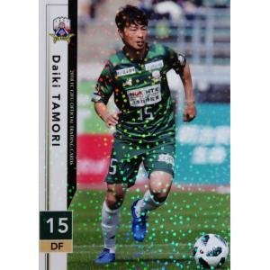 13 【田森大己】[クラブ発行]2018 FC岐阜 オフィシャルカード レギュラーパラレル|jambalaya