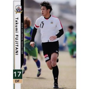 15 【藤谷匠(ROOKIE)】[クラブ発行]2018 FC岐阜 オフィシャルカード レギュラー|jambalaya