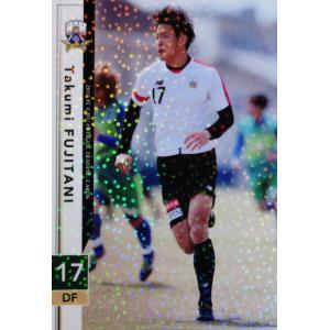 15 【藤谷匠(ROOKIE)】[クラブ発行]2018 FC岐阜 オフィシャルカード レギュラーパラレル|jambalaya