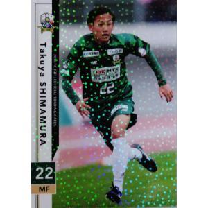 20 【島村拓弥】[クラブ発行]2018 FC岐阜 オフィシャルカード レギュラーパラレル|jambalaya
