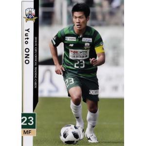 21 【小野悠斗】[クラブ発行]2018 FC岐阜 オフィシャルカード レギュラー|jambalaya