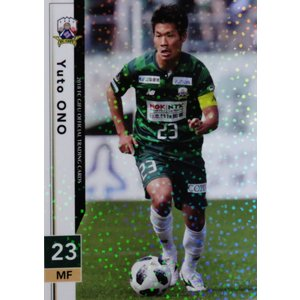 21 【小野悠斗】[クラブ発行]2018 FC岐阜 オフィシャルカード レギュラーパラレル|jambalaya