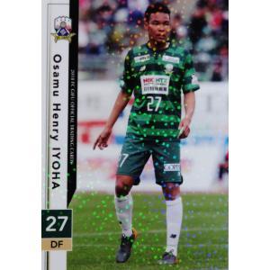 25 【イヨハ理ヘンリー】[クラブ発行]2018 FC岐阜 オフィシャルカード レギュラーパラレル jambalaya
