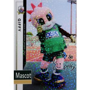 30 【ギッフィー】[クラブ発行]2018 FC岐阜 オフィシャルカード レギュラーパラレル jambalaya