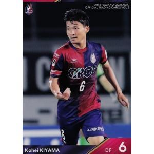 52 【喜山康平】[クラブ発行]2018 ファジアーノ岡山 オフィシャルカード VOL.2 レギュラー|jambalaya