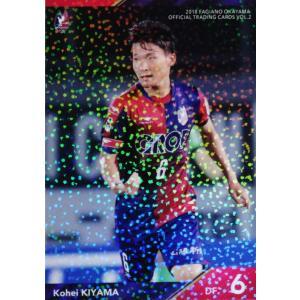 52 【喜山康平】[クラブ発行]2018 ファジアーノ岡山 オフィシャルカード VOL.2 レギュラーパラレル|jambalaya