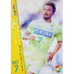 8 【佐藤勇人】[クラブ発行]2018 ジェフ千葉 オフィシャルカード レギュラーパラレル|jambalaya
