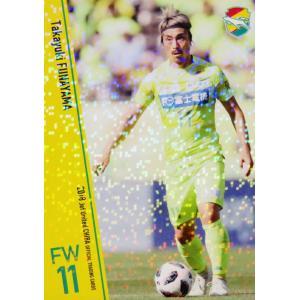 12 【船山貴之】[クラブ発行]2018 ジェフ千葉 オフィシャルカード レギュラーパラレル|jambalaya