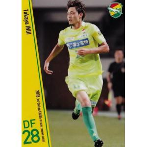 24 【乾貴哉】[クラブ発行]2018 ジェフ千葉 オフィシャルカード レギュラー|jambalaya
