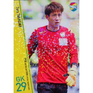 25 【高木和徹】[クラブ発行]2018 ジェフ千葉 オフィシャルカード レギュラーパラレル|jambalaya