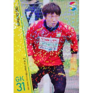 26 【大野哲煥】[クラブ発行]2018 ジェフ千葉 オフィシャルカード レギュラーパラレル|jambalaya