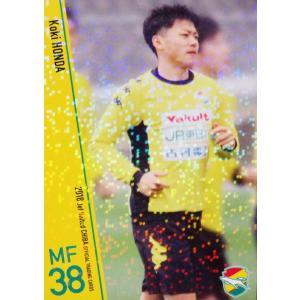 29 【本田功輝(ROOKIE)】[クラブ発行]2018 ジェフ千葉 オフィシャルカード レギュラーパラレル|jambalaya