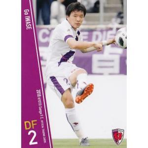 2 【磐瀬剛】[クラブ発行]2018 京都サンガFC オフィシャルカード レギュラー|jambalaya