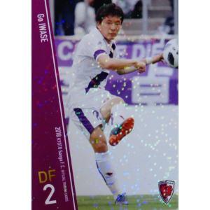 2 【磐瀬剛】[クラブ発行]2018 京都サンガFC オフィシャルカード レギュラーパラレル|jambalaya