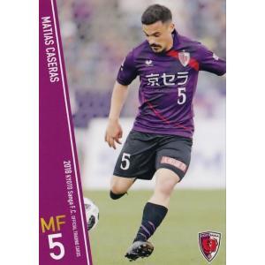 5 【マティアス カセラス】[クラブ発行]2018 京都サンガFC オフィシャルカード レギュラー|jambalaya