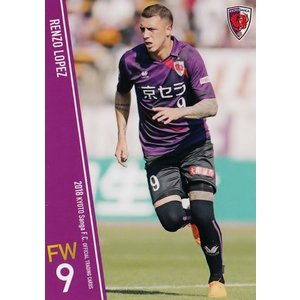 9 【レンゾ ロペス】[クラブ発行]2018 京都サンガFC オフィシャルカード レギュラー|jambalaya