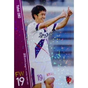 18 【大野耀平】[クラブ発行]2018 京都サンガFC オフィシャルカード レギュラーパラレル|jambalaya