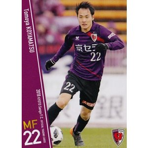 21 【小屋松知哉】[クラブ発行]2018 京都サンガFC オフィシャルカード レギュラー|jambalaya