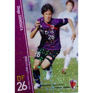 24 【下畠翔吾】[クラブ発行]2018 京都サンガFC オフィシャルカード レギュラーパラレル