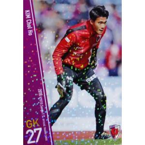 25 【キム チョルホ】[クラブ発行]2018 京都サンガFC オフィシャルカード レギュラーパラレル|jambalaya