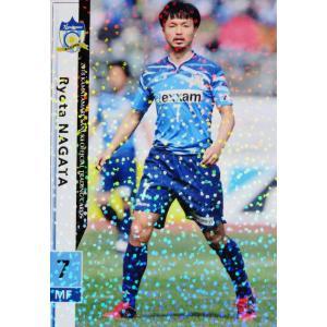 8 【永田亮太】[クラブ発行]2018 カマタマーレ讃岐 オフィシャルカード レギュラーパラレル|jambalaya