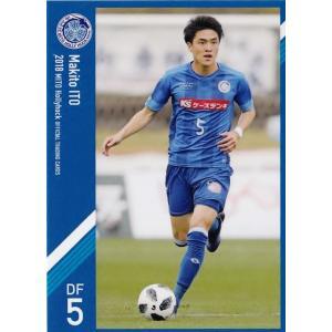 6 【伊藤槙人】[クラブ発行]2018 水戸ホーリーホック オフィシャルカード レギュラー|jambalaya