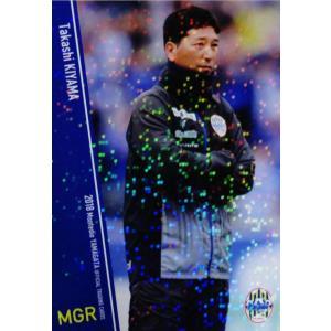 1 【木山隆之】[クラブ発行]2018 モンテディオ山形 オフィシャルカード レギュラーパラレル|jambalaya