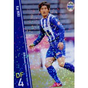 5 【三鬼海】[クラブ発行]2018 モンテディオ山形 オフィシャルカード レギュラーパラレル|jambalaya