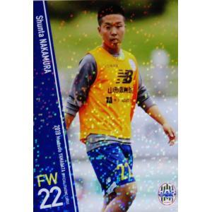 21 【中村駿太(ROOKIE)】[クラブ発行]2018 モンテディオ山形 オフィシャルカード レギュラーパラレル|jambalaya