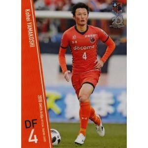 5 【山越康平】[クラブ発行]2018 大宮アルディージャ オフィシャルカード レギュラー|jambalaya