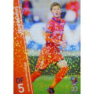 6 【中村太亮】[クラブ発行]2018 大宮アルディージャ オフィシャルカード レギュラーパラレル|jambalaya