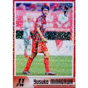 11 【皆川佑介】[クラブ発行]2018 ロアッソ熊本 オフィシャルカード レギュラーパラレル|jambalaya