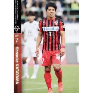 48 【片山奨典】[クラブ発行]2018 ロアッソ熊本 オフィシャルカードvol.2 レギュラー|jambalaya