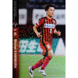 49 【上村周平】[クラブ発行]2018 ロアッソ熊本 オフィシャルカードvol.2 レギュラーパラレル|jambalaya